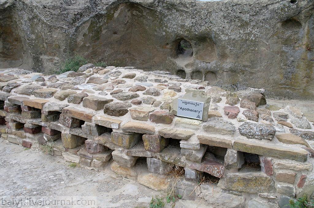 Древняя аптека в Уплисцихе