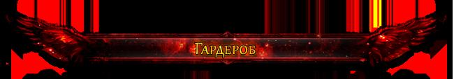 https://img-fotki.yandex.ru/get/6420/506900629.2/0_13e068_50e9dffc_orig
