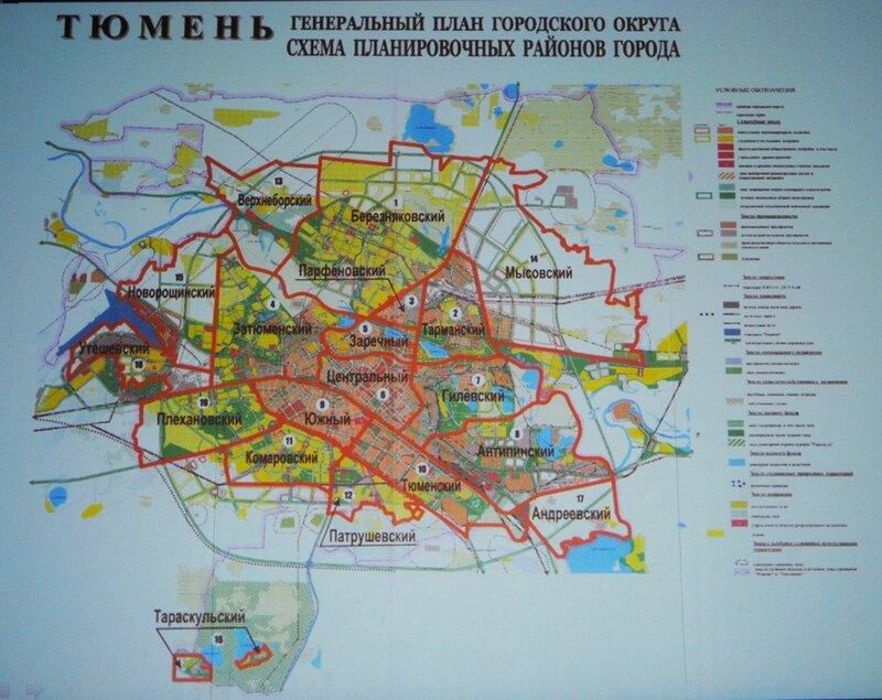 Планировочные районы тюмени