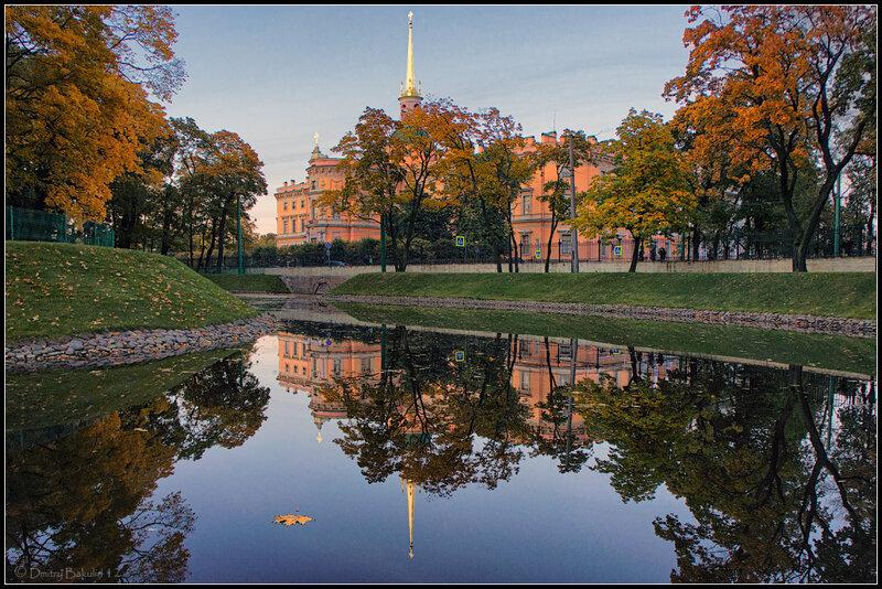 Осень в Михайловском саду