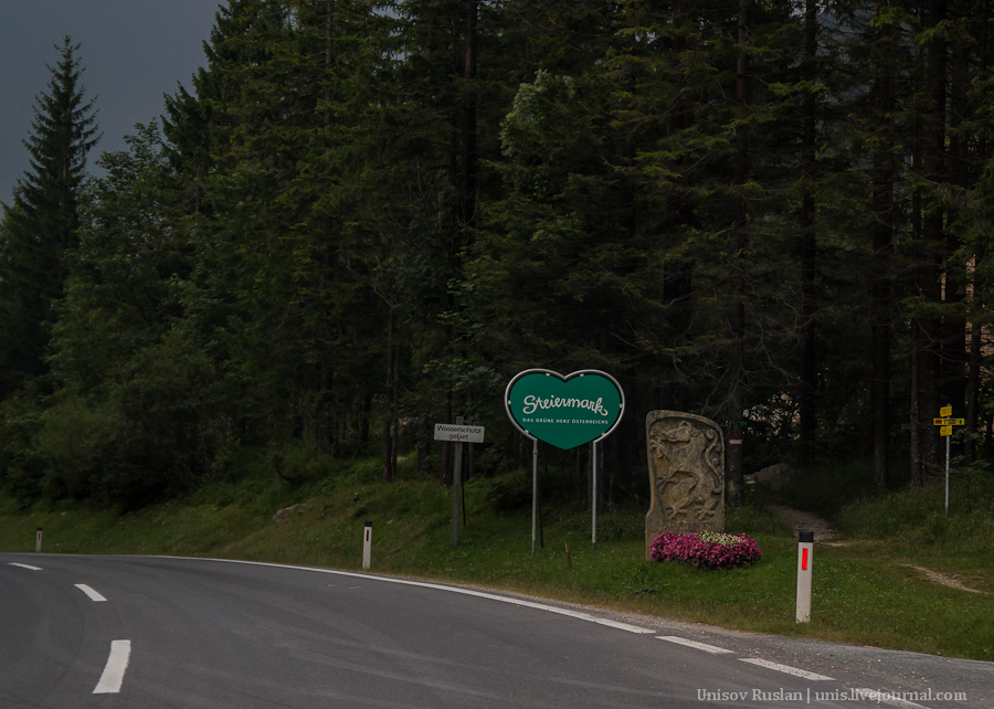 Путешествие на машине по Австрии