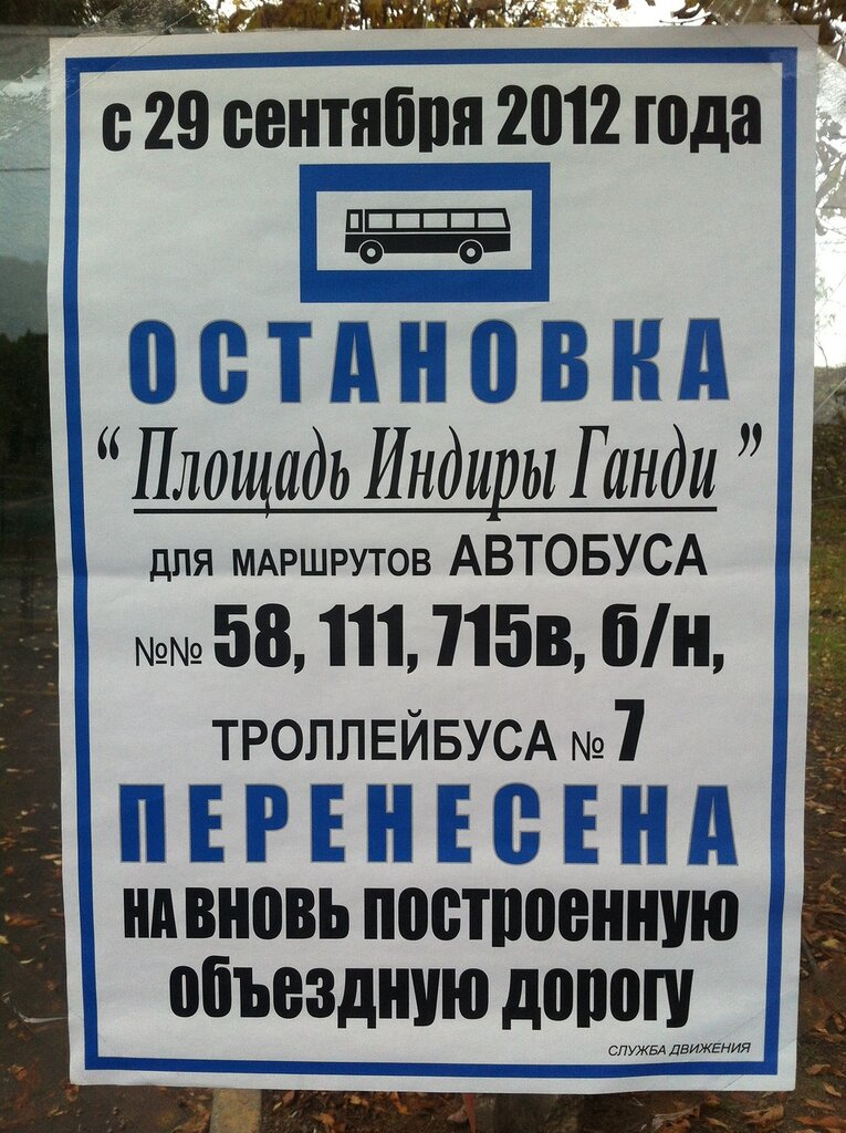 http://img-fotki.yandex.ru/get/6420/82260854.234/0_89c6a_a5e48222_XXL.jpg