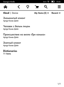 Amazon Kindle Paperwhite, скриншот