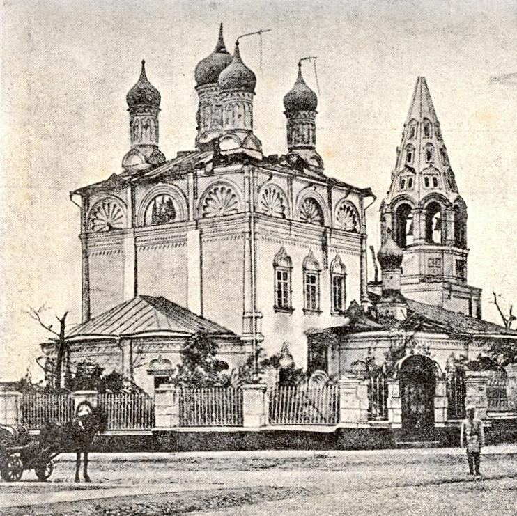 3000 Церковь Петра и Павла в Лефортово, повреждённая ураганом 16 июня 1904 года.jpg