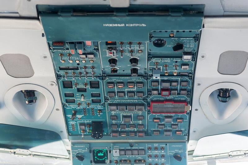 Бериев Бе-200ЧС (RF-32767) МЧС DSC_4601