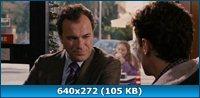 Присутствие великолепия / Magnifica presenza (2012) DVD + HDRip