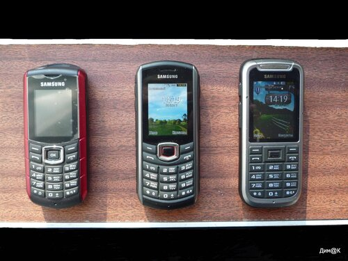 Samsung E2370, B2710, C3350