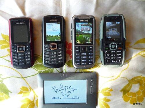 Samsung E2370, B2710, C3350 и Texet TM-502R