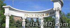 Культурные мероприятия в Бельцах с 26.11— 30.11.12