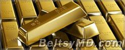 Спустя 75 лет золото Герамании возвращается