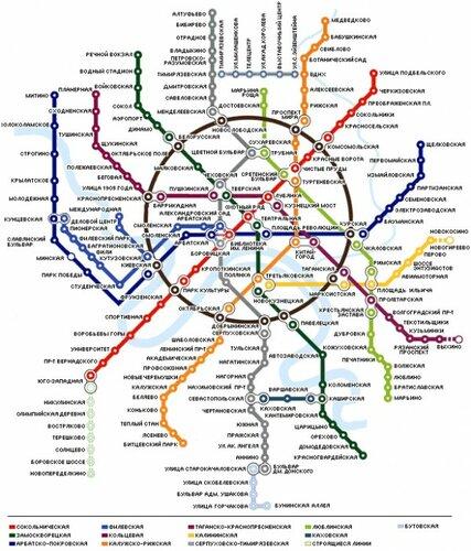В 2012 году в Московском метрополитене проведут эксперимент по внедрению Wi-Fi.  По итогам эксперимента будет принято...