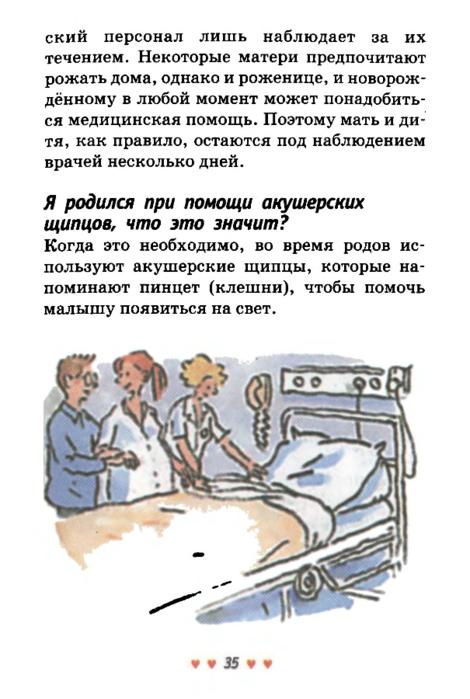 считаю, что правы. русская эротика втроем прочитал одном дыхании