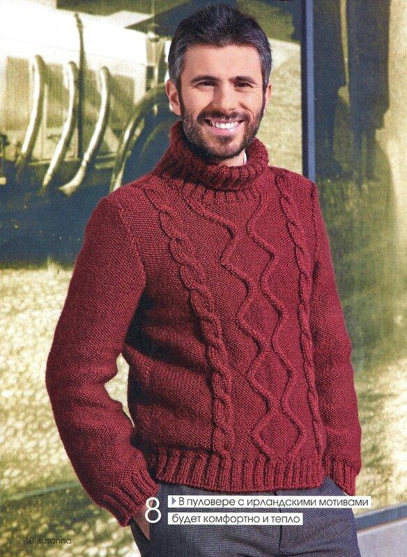 вязание спицами свитер мужской 48 размер.