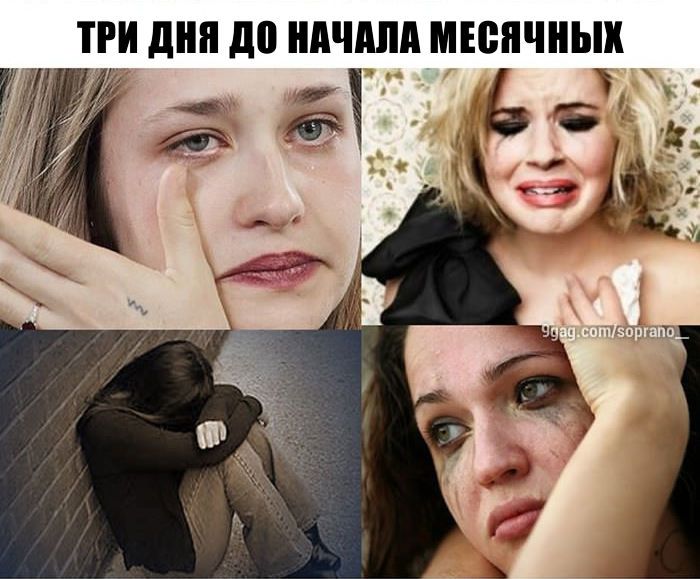 seks-lesbi-slyuni-izo-rta-v-rot