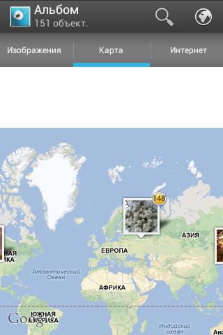 Галерея на карте мира