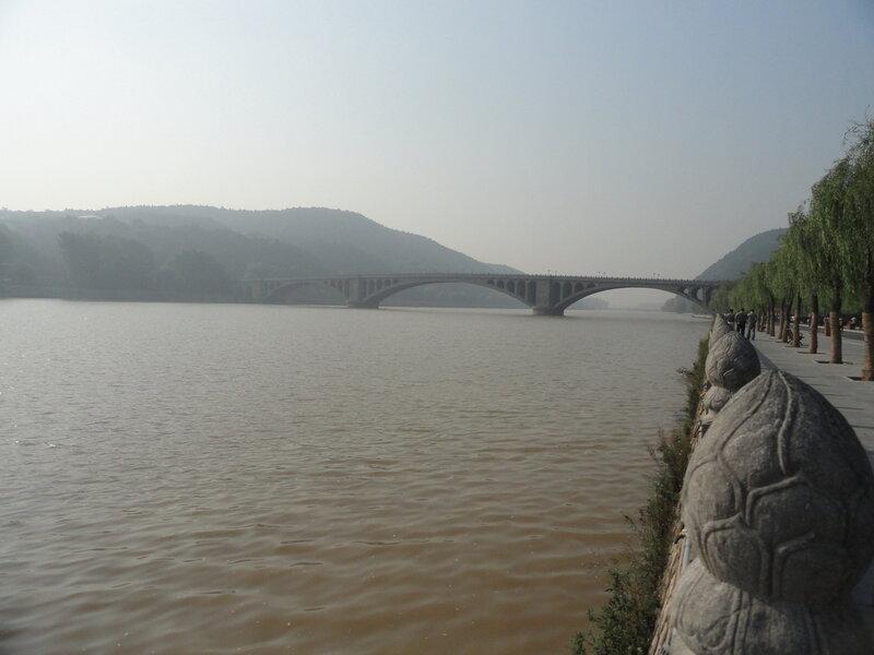 Река И
