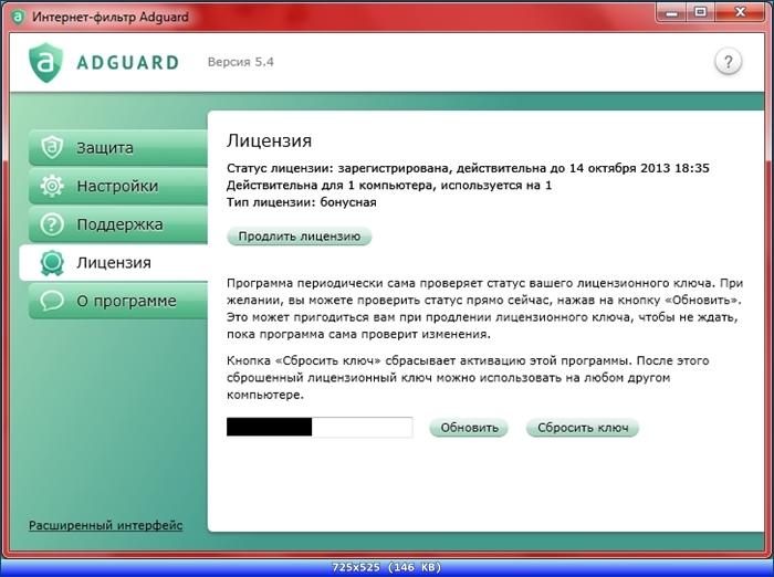 http://img-fotki.yandex.ru/get/6421/13966776.198/0_911a8_f8201a27_orig.jpg