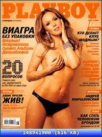 http://img-fotki.yandex.ru/get/6421/13966776.1bf/0_91f01_61194d5d_orig.jpg