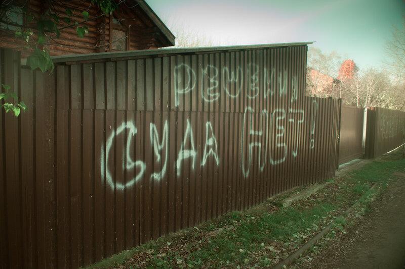 фотографии. кооператив РЕЧНИК