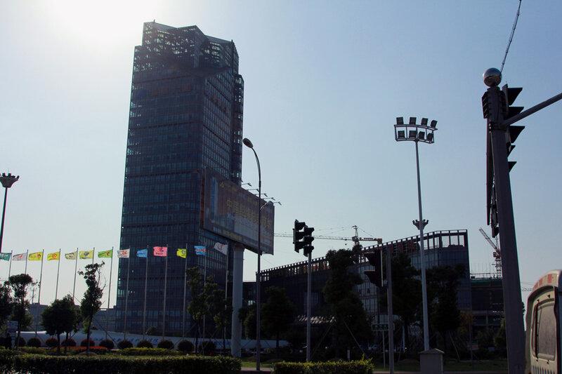 Центр ткани в Хайнин