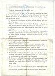 Диамонитирион — специальное письменное разрешение на посещение Святой Горы Афон.jpg