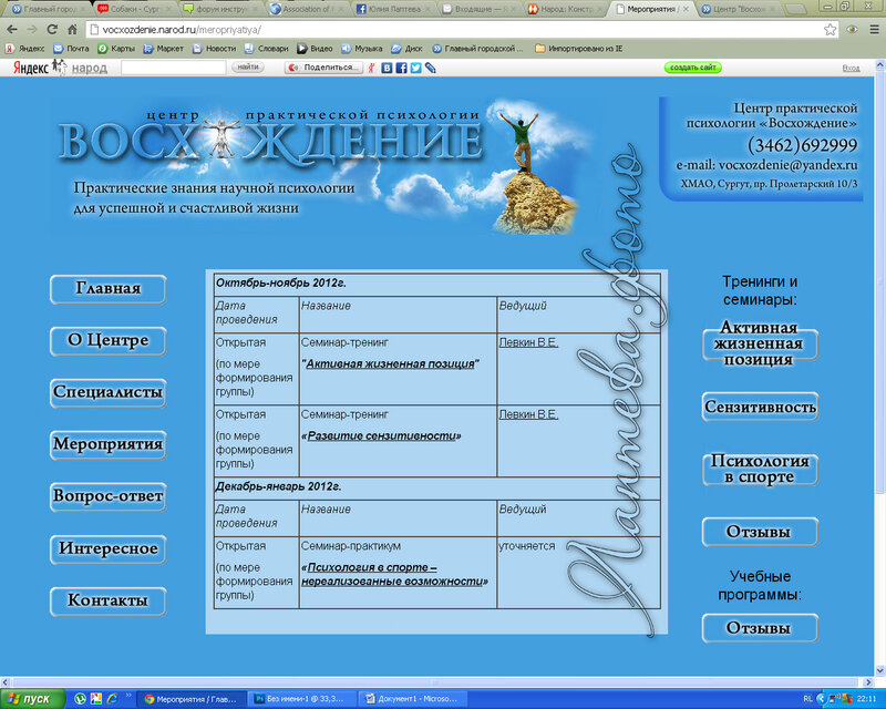 http://img-fotki.yandex.ru/get/6421/162753204.c/0_ab6f5_2f0eeb9c_XL.jpg