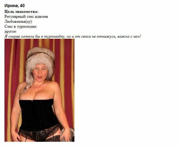Женщины бальзаковского возраста тоже хотят секса