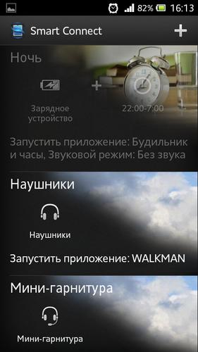 Более функциональный аналог приложения LiveWare
