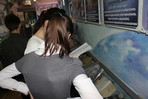 Музей космонавтики 799
