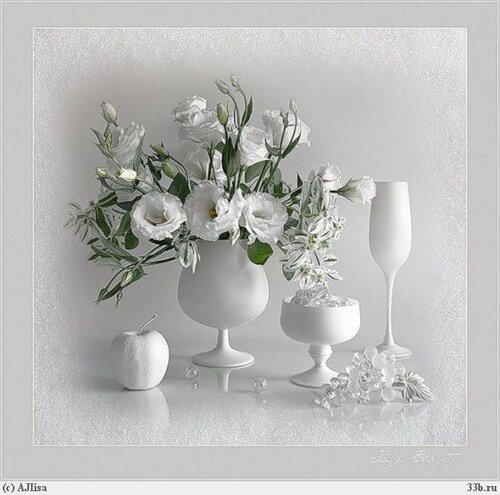 "Набор для вышивания  ""Юнона "" арт.0104  ""Белый натюрморт "" ."