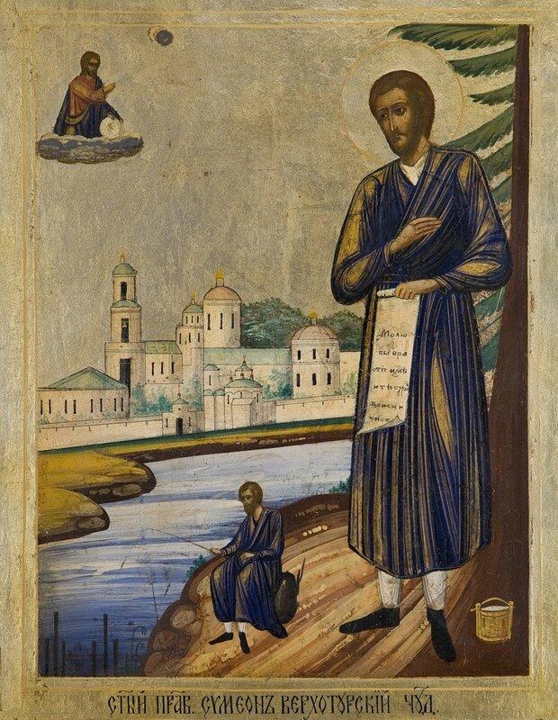 Он...  Святой праведный Симеон Верхотурскийи и всея Сибири чудотворец.  Краткое житие святого Симеона.