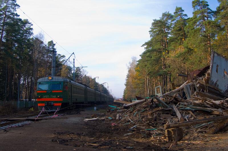 Вокзал Ильинское снесён