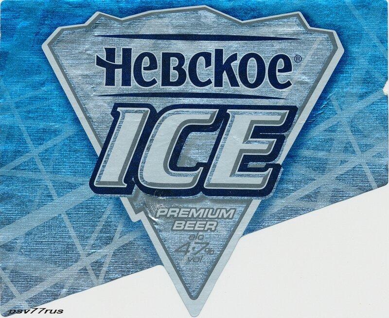 Невское ICE