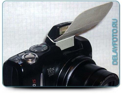 Эффективное использование встроенной фотовспышки - отраженный свет в потолок.