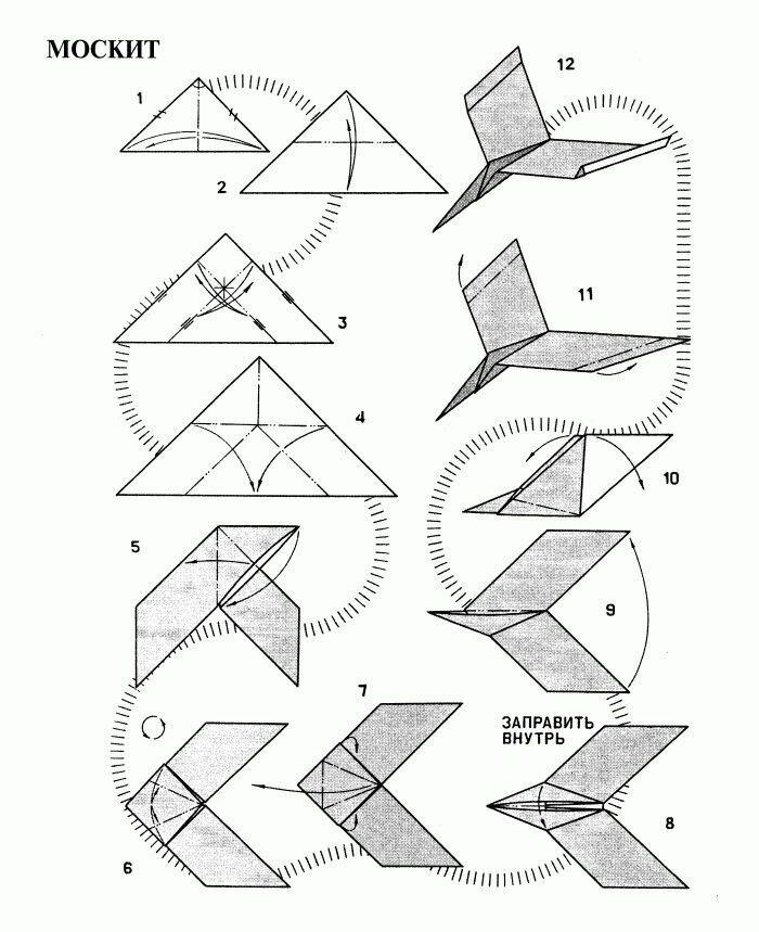 Как сделать бумажный самолетик который долго летает Корки. lol 51