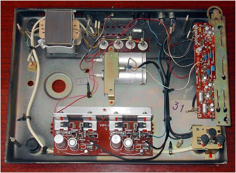 Радиотехника - Электрофон ''Радиотехника-301М-стерео'' .