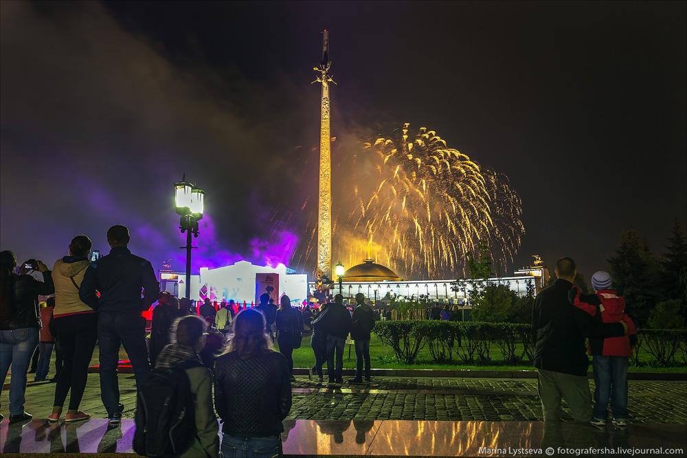 Москва пыщ-пыщ