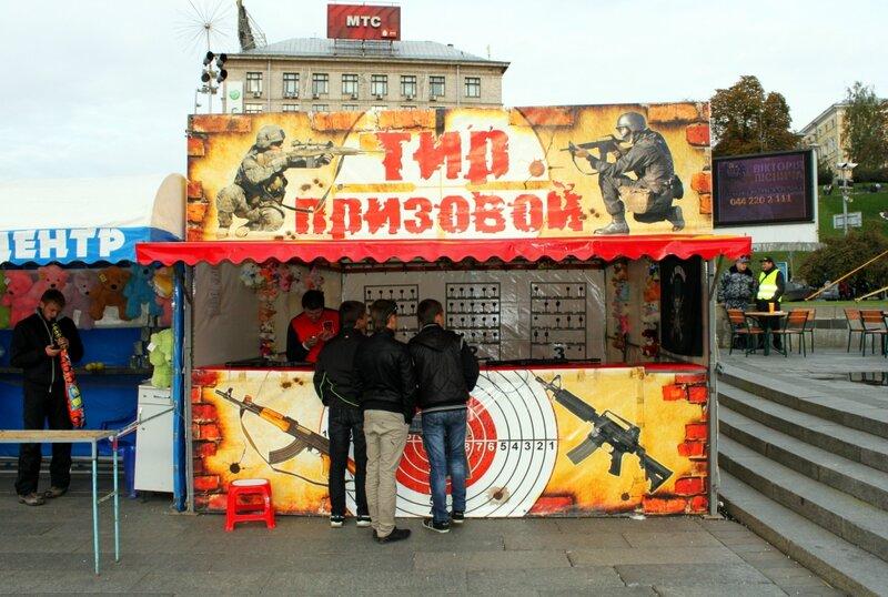 Тир на Майдане Незалежности