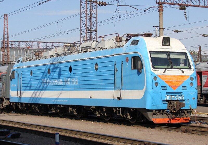ЭП1М-546.