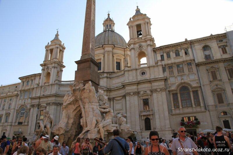 Италия, Рим, Площадь Навона