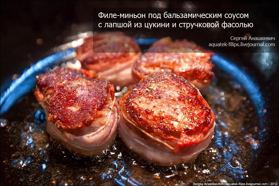 Филе-миньон под бальзамическим соусом