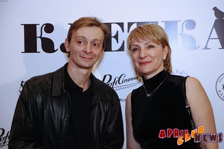 Евгений Кулаков, Элла Архангельская
