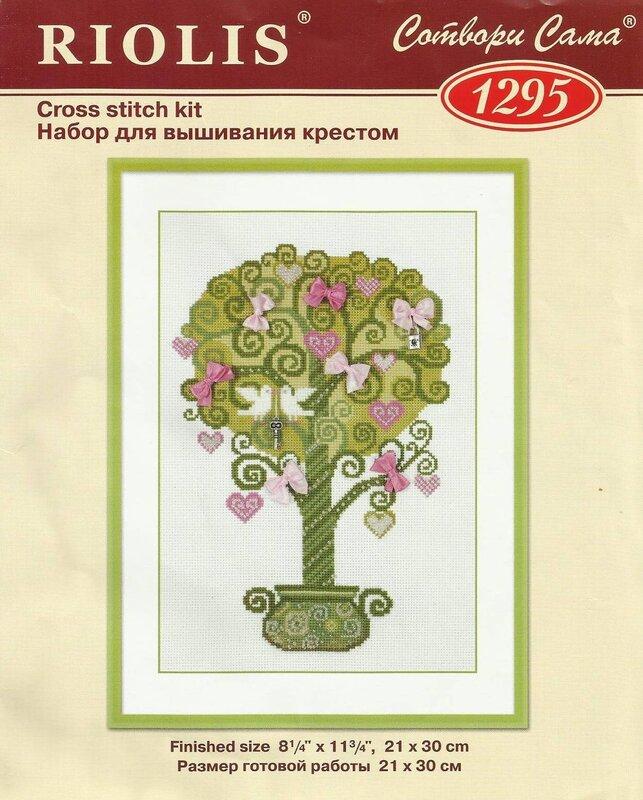 Риолис. вышивка крестиком. деревья.