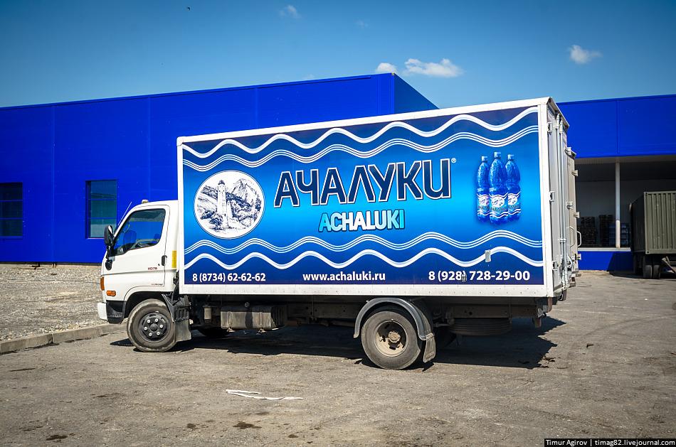 Как делают воду «Ачалуки»