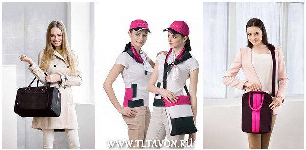 Товары с логотипом эйвон 2012 ...: pictures11.ru/tovary-s-logotipom-ejvon-2012.html