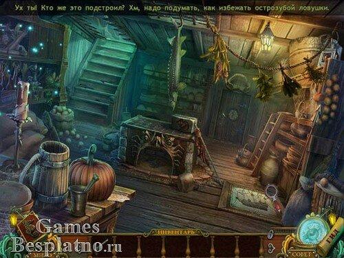 Проклятие Майя: Корабль духов. Коллекционное издание