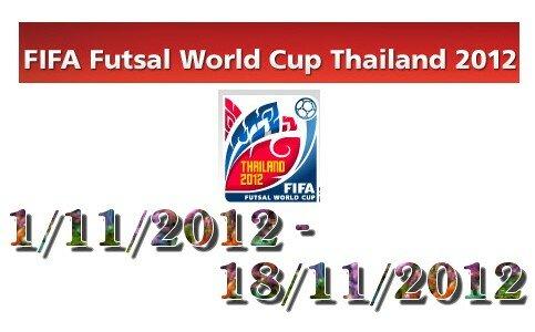 WC 2012 futsal