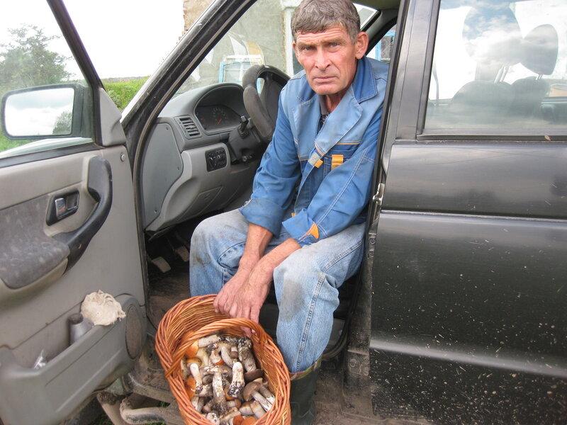 Ерошкин Николай Викторович