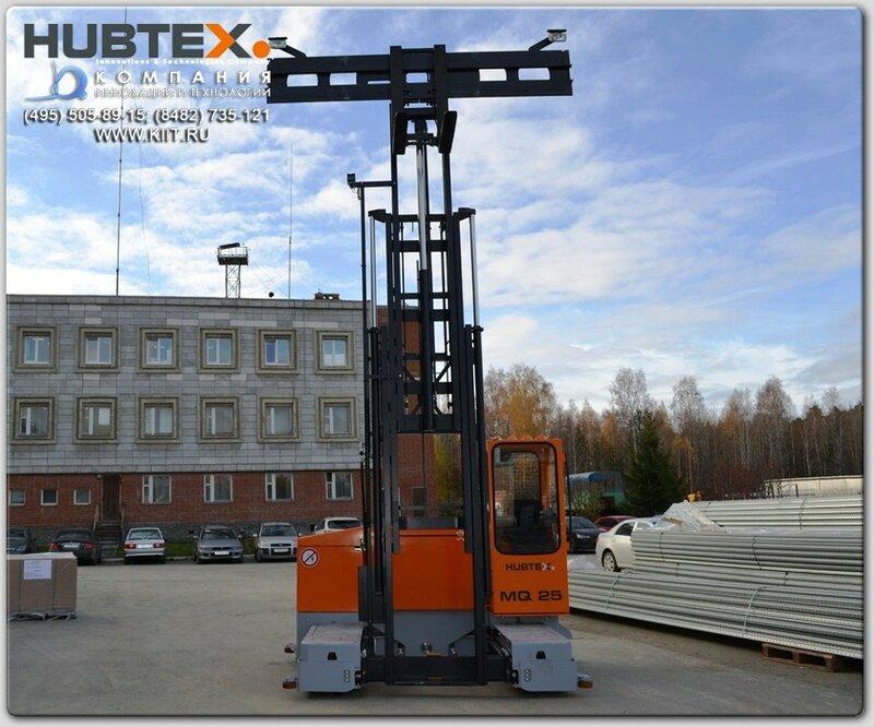 Погрузчики HUBTEX - ALUTECH