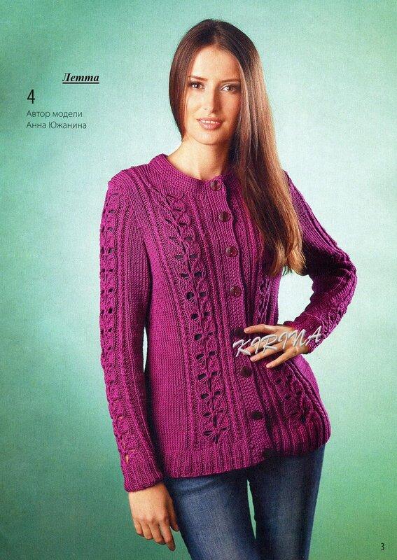 Модное вязание спицами кофты (свитеры) фото моделей. .